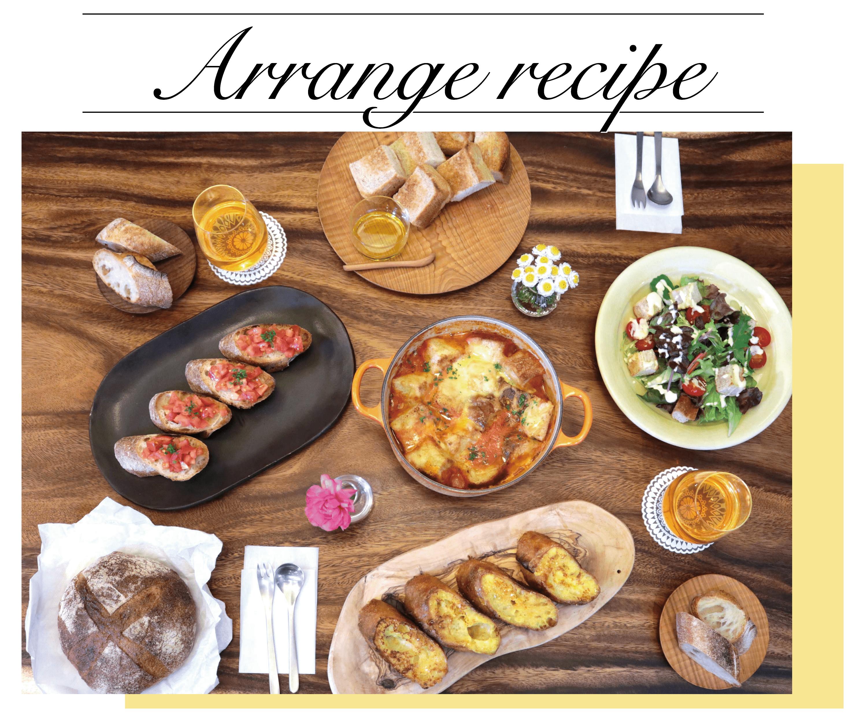 Arrange Recipe